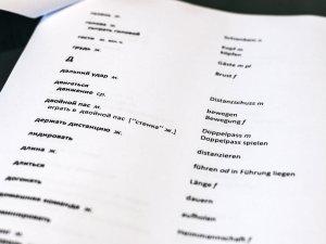 Der selbst zusammengestellte Russisch-Sprachführer auf Schalke.