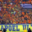 Die APOEL-Fans erschienen weitgehend in Orange.