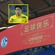 Shinji Kagawa ist Borussia Dortmunds Aushängeschild in Fernost, während Schalke es mit Neujahrs-Glückwünschen  versucht.