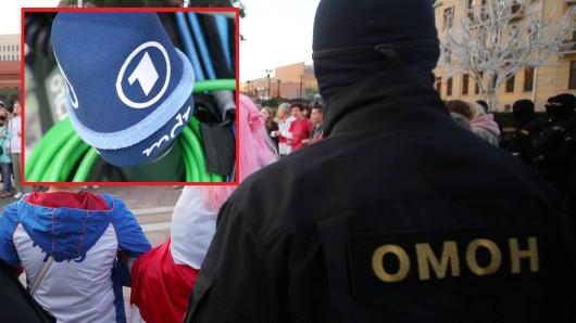 Ein ARD-Kamerateam ist in Belarus an der Arbeit gehindert worden, wurde von der Polizei festgesetzt. (Symbolfoto)